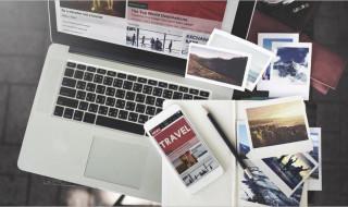 Avoir un meilleur blog grâce à 10 idées utiles (et peu contraignantes)