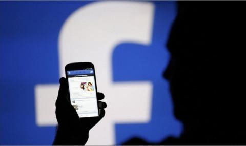 Comment ajouter un bouton J'aime Facebook à son blog ?