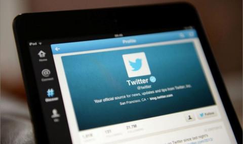 Comment obtenir un compte certifié sur Twitter