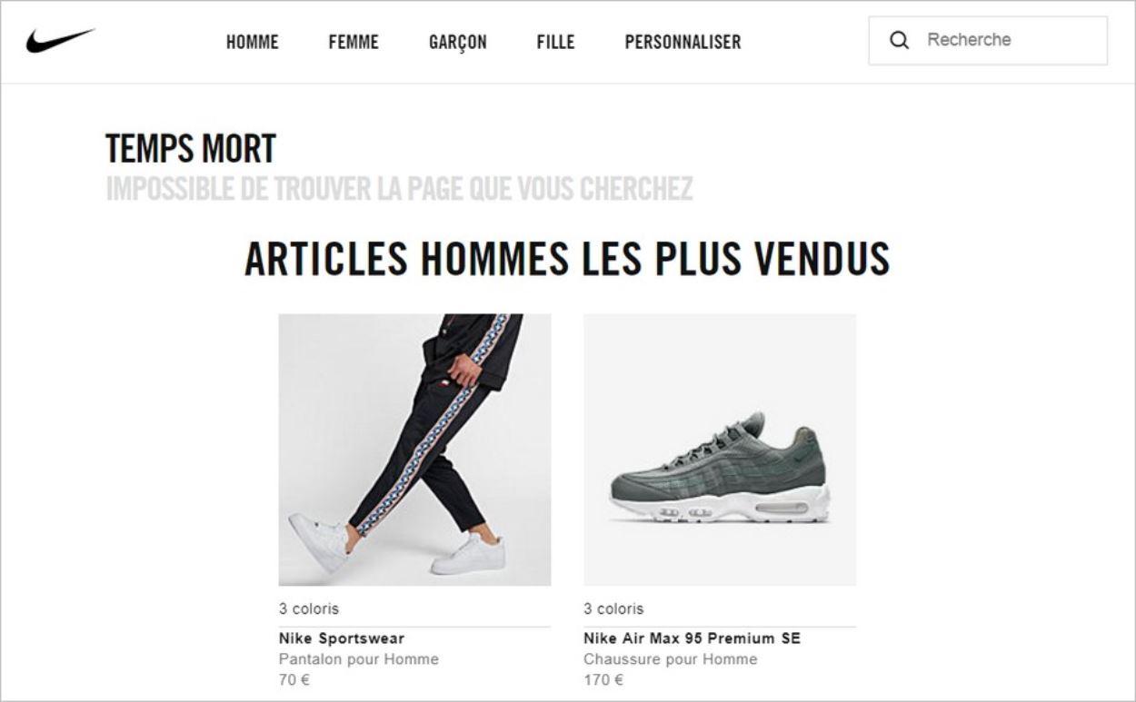 Erreur 404 sur le site de Nike