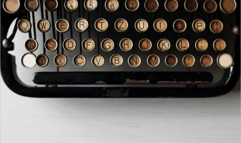 Etre blogueur et perfectionniste : 7 astuces pour se lancer et avancer !
