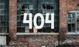 Erreur 404 : 15 exemples de pages 404 originales et des conseils pour créer la vôtre