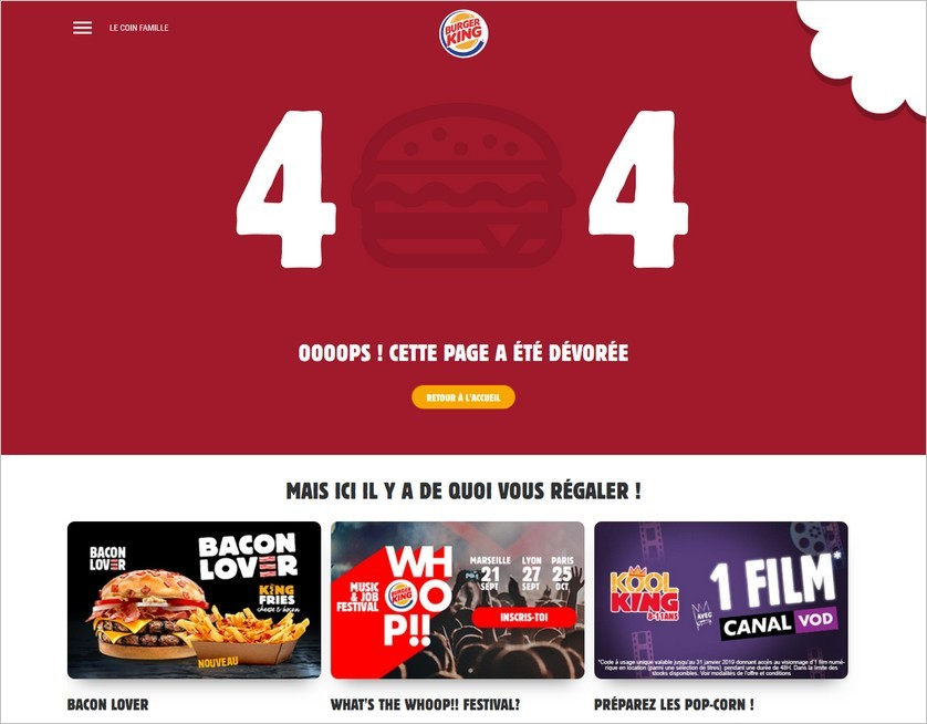 La page 404 dévorée de Burger King